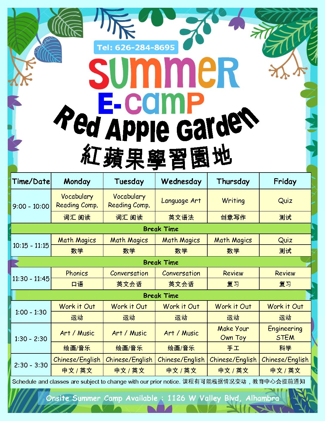 E-Summer ad 2020 Online (Red Apple)